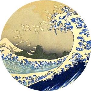"""Illustration: Hokusai """"Kaijo no Fuji"""", Ukiyo-e, estampe sur papier, 1834."""